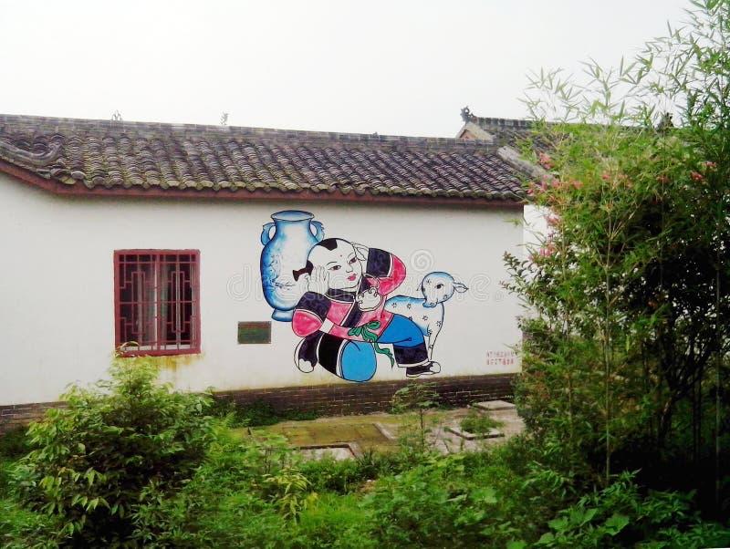 Deyang, Sichuan, China, het dorp van nieuwe jaar` s beelden royalty-vrije stock afbeeldingen