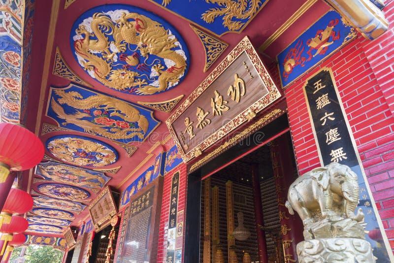 Dez mil monastérios das Budas em Hong Kong, China fotos de stock