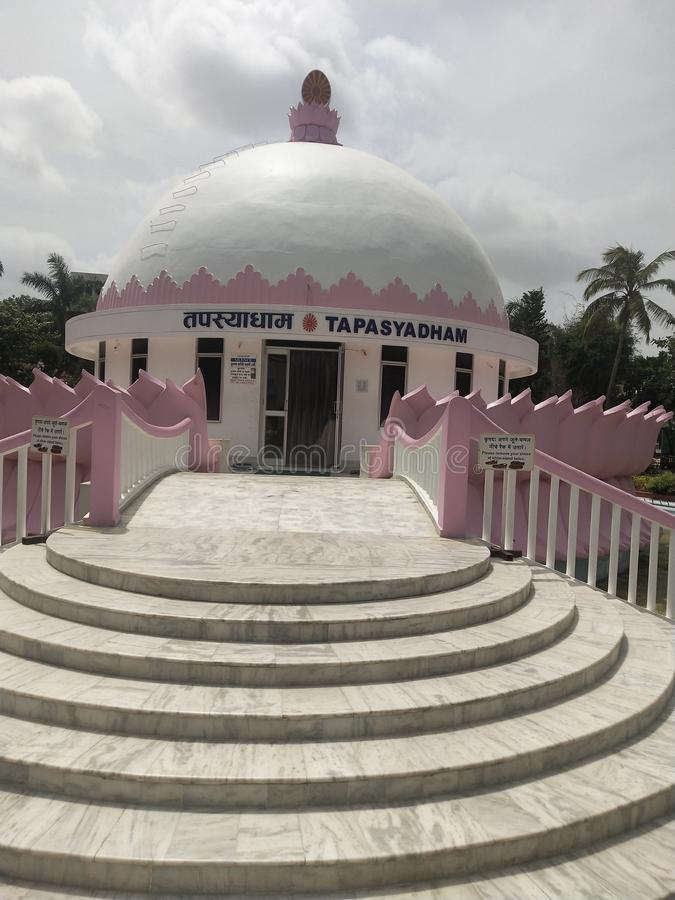 Dham Tapsya spritual место стоковое фото rf