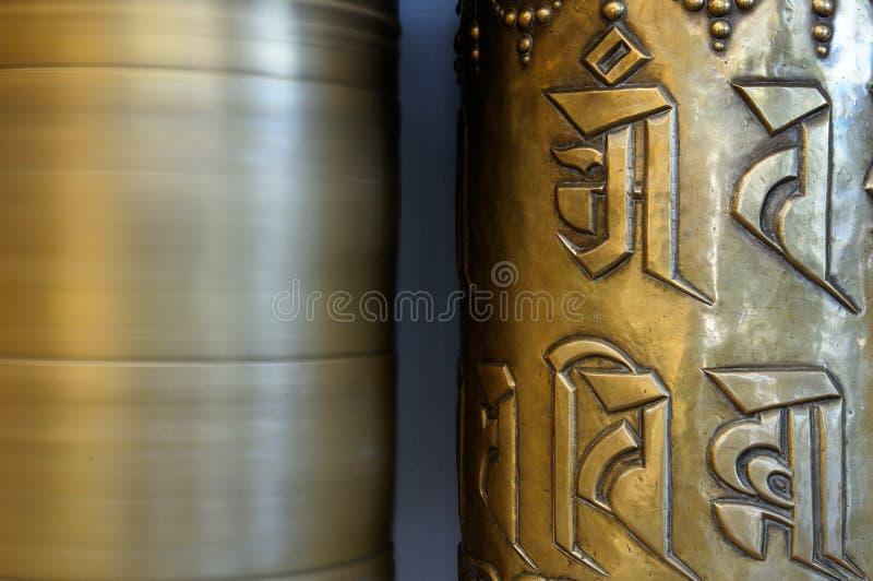 Dharamsala, Kalaczakra-tempel, Boeddhistisch gebedwiel stock fotografie