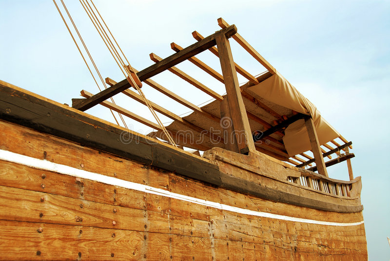 Download Dhow 4 Stock Photography - Image: 8799022