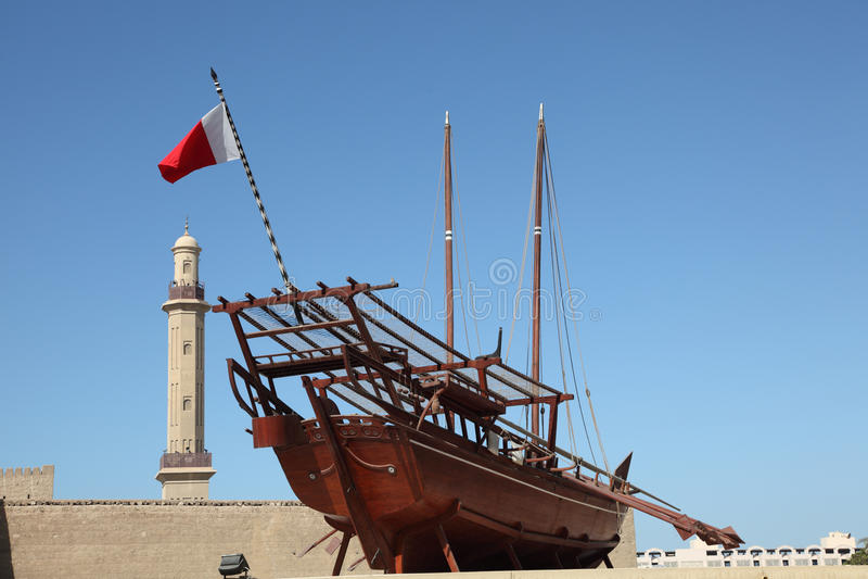 Download Dhow at Dubai Museum stock photo. Image of museum, arab - 27082784