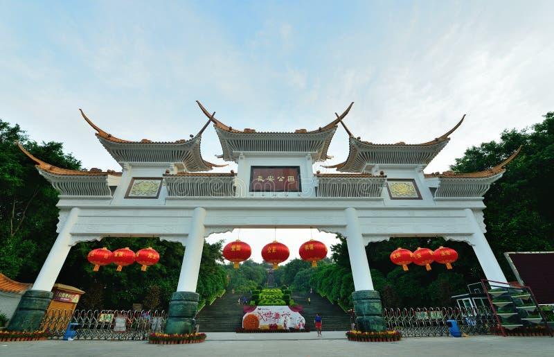 ` Di Chang un parco immagine stock libera da diritti