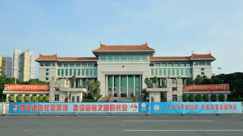 ` Di Chang una costruzione di governo della città fotografia stock
