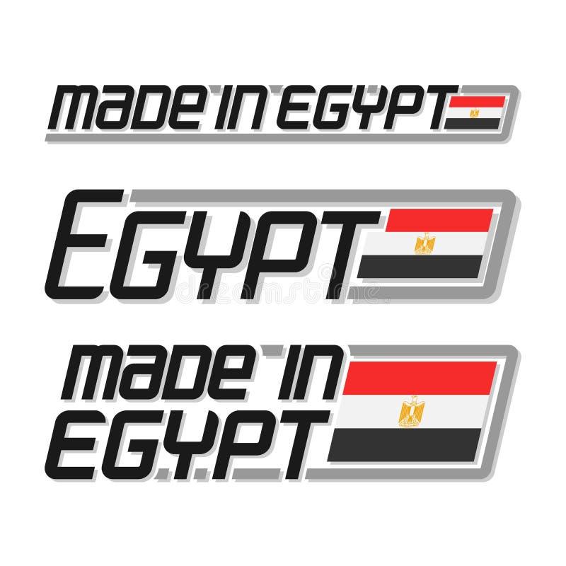 ` Di logo dell'illustrazione di vettore fatto nel ` dell'Egitto royalty illustrazione gratis