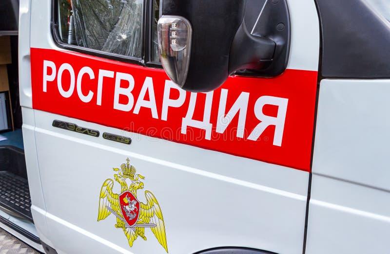 ` Di Rosgvardia del ` dell'iscrizione ed emblema delle truppe della protezione nazionale della Federazione Russa fotografie stock