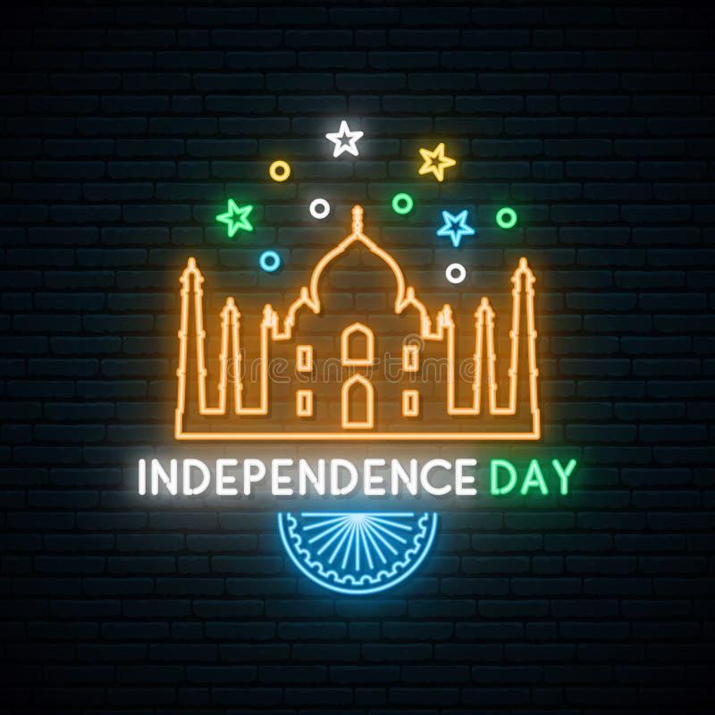 Dia da Independência da bandeira de néon da Índia ilustração stock
