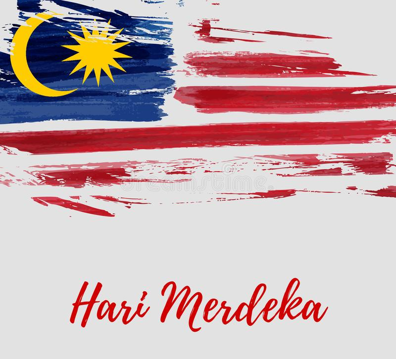 Dia da Independência de Malásia - feriado de Hari Merdeka ilustração royalty free