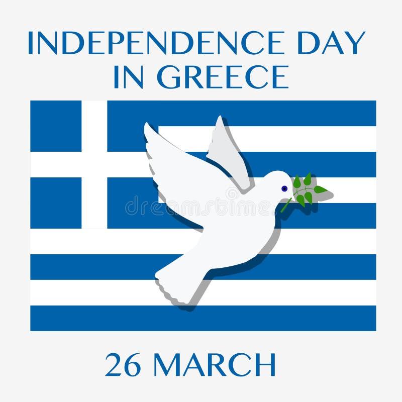 Dia da Independência feliz Grécia ilustração do vetor