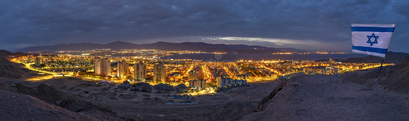 Dia da Independência nos montes que cercam a cidade de Eilat imagens de stock