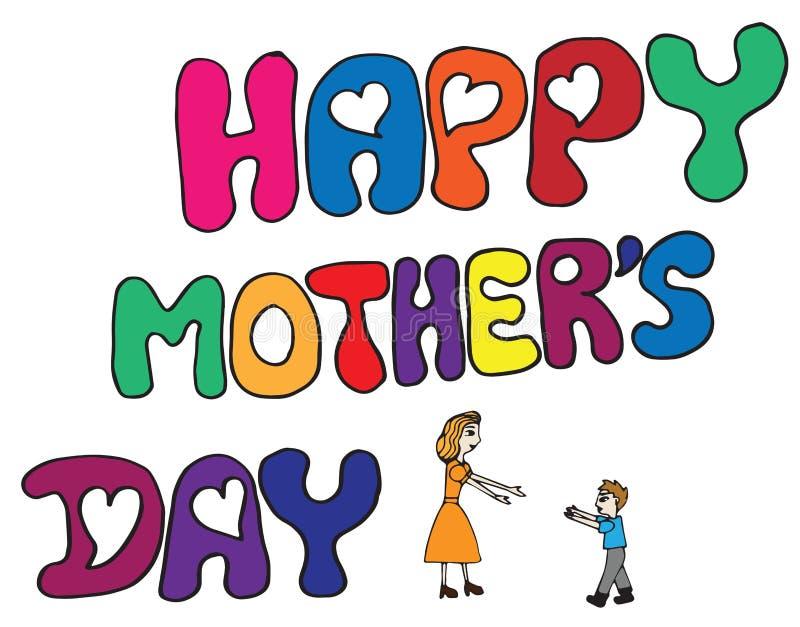 Dia da mãe feliz do cartão simples ilustração royalty free