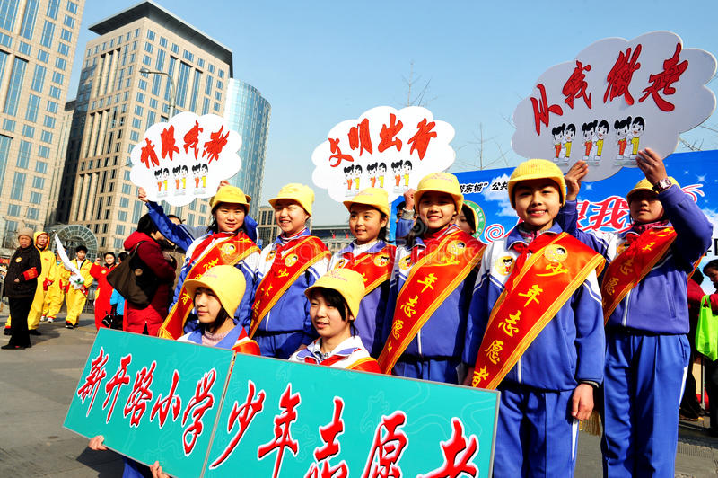 Dia da tolerância em Beijing China fotos de stock