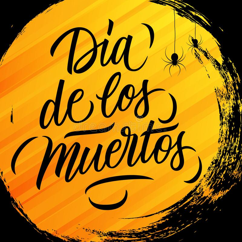 Dia de Los Muertos Day της νεκρής μεξικάνικης παραδοσιακής ευχετήριας κάρτας διακοπών με το υπόβαθρο και την εγγραφή κτυπήματος β διανυσματική απεικόνιση