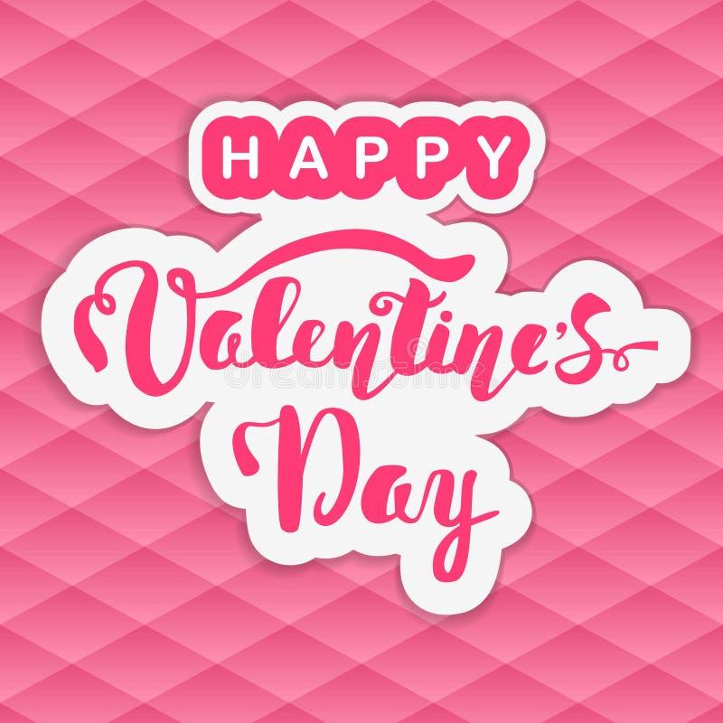 Dia do Valentim feliz Rotulação da mão Caligrafia feito a mão, vetor ilustração stock