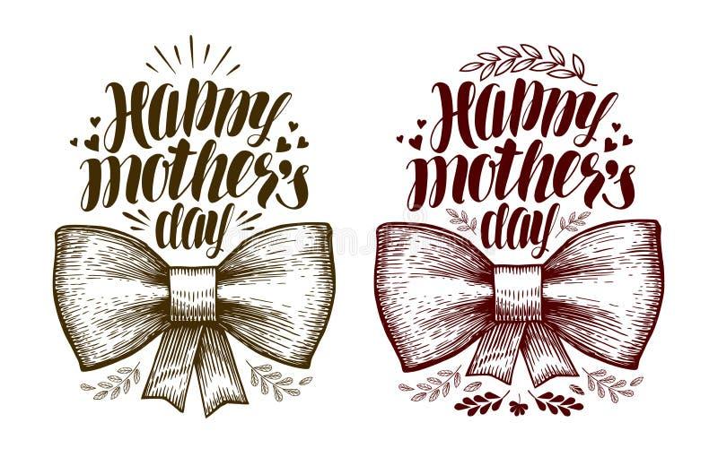 Dia feliz do ` s da mãe, cartão Rotulação escrita à mão, ilustração do vetor da caligrafia ilustração royalty free