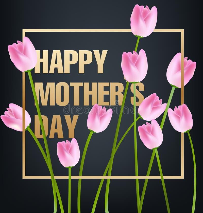 Dia feliz do ` s da mãe com flores ilustração royalty free