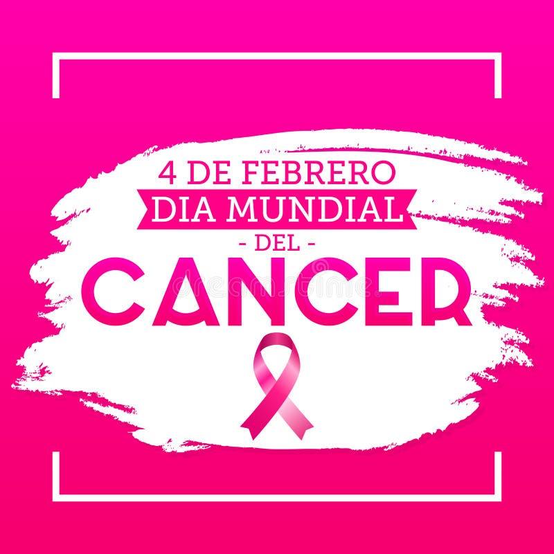 Dia mundial del Cancer - ισπανικό κείμενο στις 4 Φεβρουαρίου ημέρας παγκόσμιου καρκίνου διανυσματική απεικόνιση