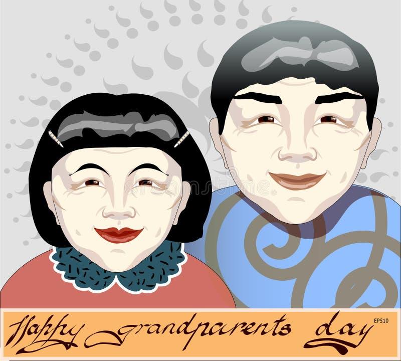 Dia nacional dos Grandparents ilustração royalty free