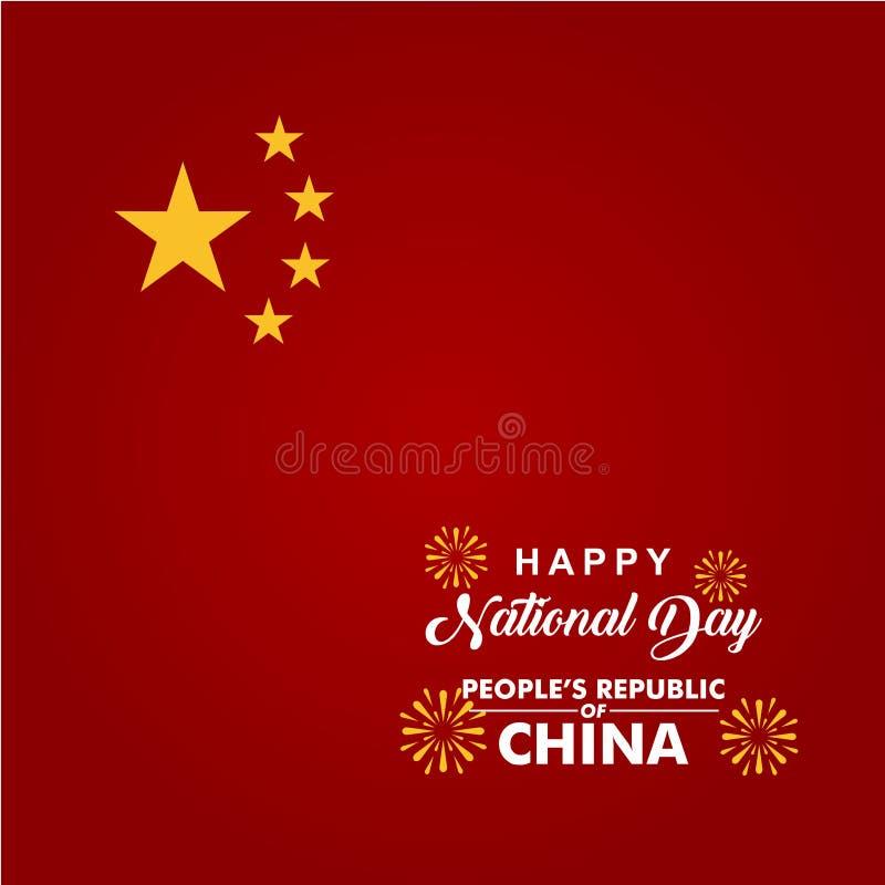 Dia nacional feliz People' ilustração do projeto do molde do vetor de s a República da China ilustração stock