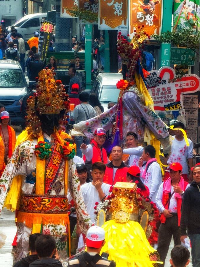 Diagram för procession Taiwan Taipei för religiös festival fotografering för bildbyråer