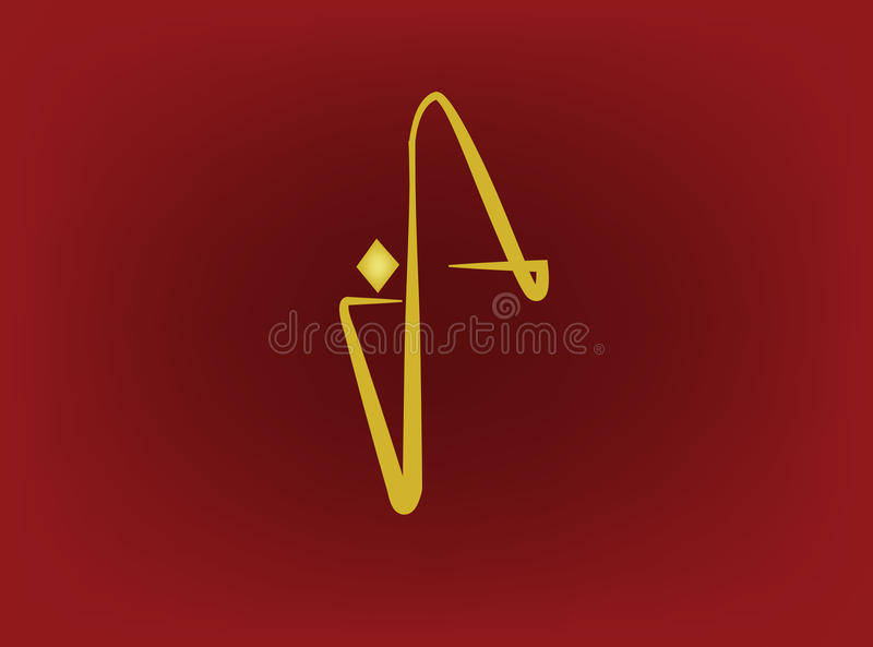 Diamond Logo Design immagini stock