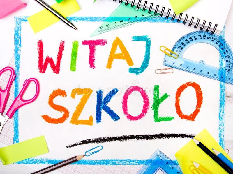 Dibujo de las palabras del polaco: Recepción de nuevo a escuela libre illustration