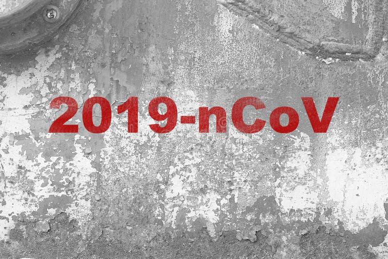 Dichiara il nuovo focolaio di coronavirus un'emergenza sanitaria pubblica di rilevanza internazionale fotografia stock libera da diritti