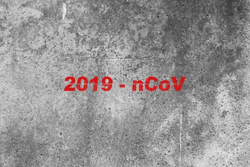 Dichiara il nuovo focolaio di coronavirus un'emergenza sanitaria pubblica di rilevanza internazionale fotografia stock