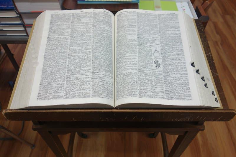 dicionário imagens de stock royalty free