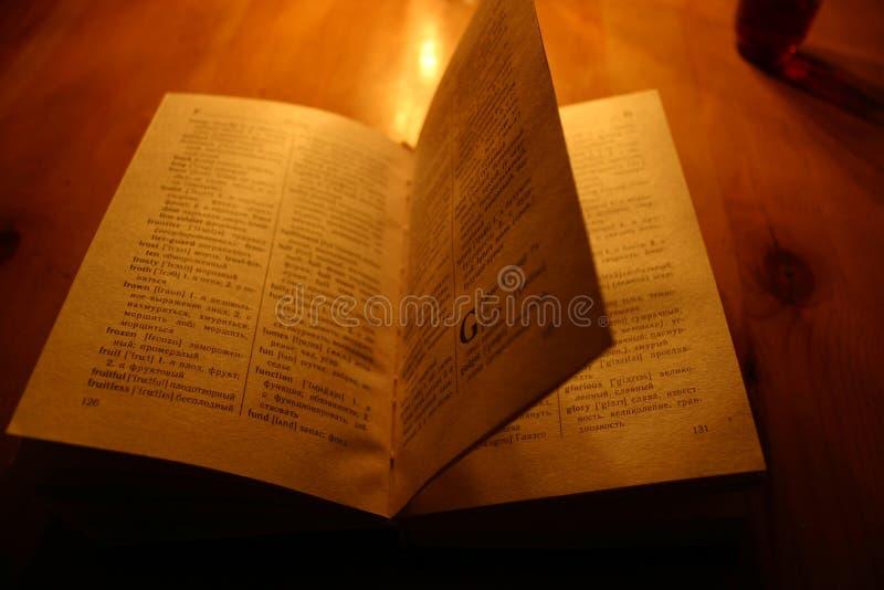 Dicionário inglês-russo foto de stock