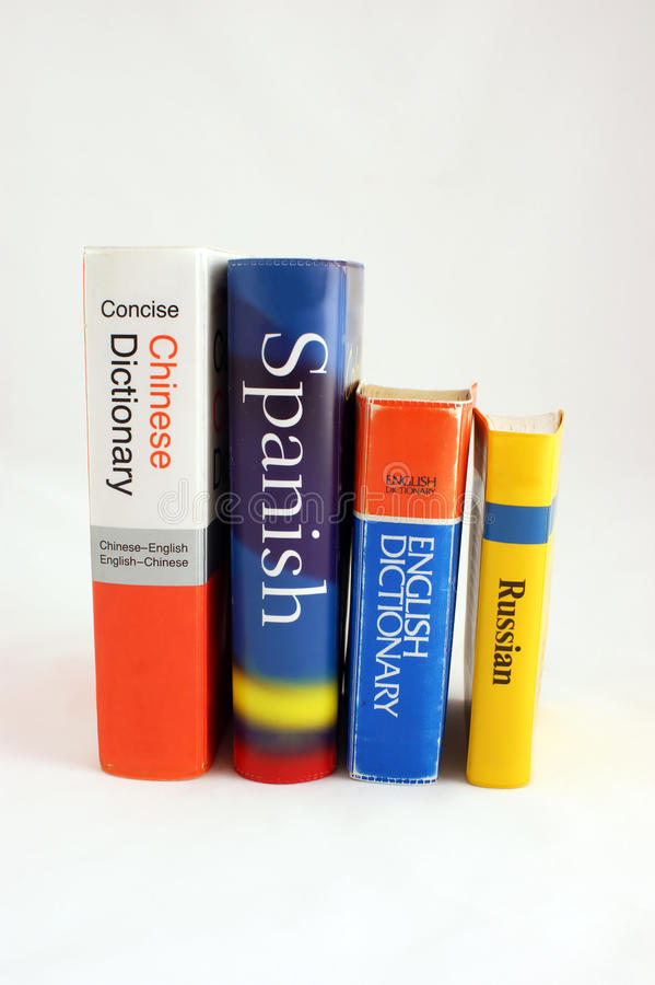 Dictionnaires étrangers photographie stock libre de droits