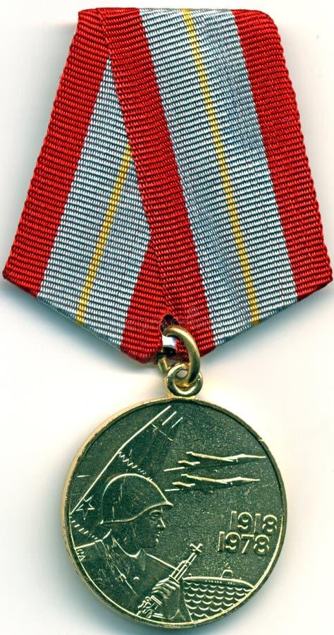 """Die Ära der Sowjetunions Jahre der Medaillen-""""60 der UDSSR bewaffneten ForcesÂ"""" lizenzfreies stockfoto"""