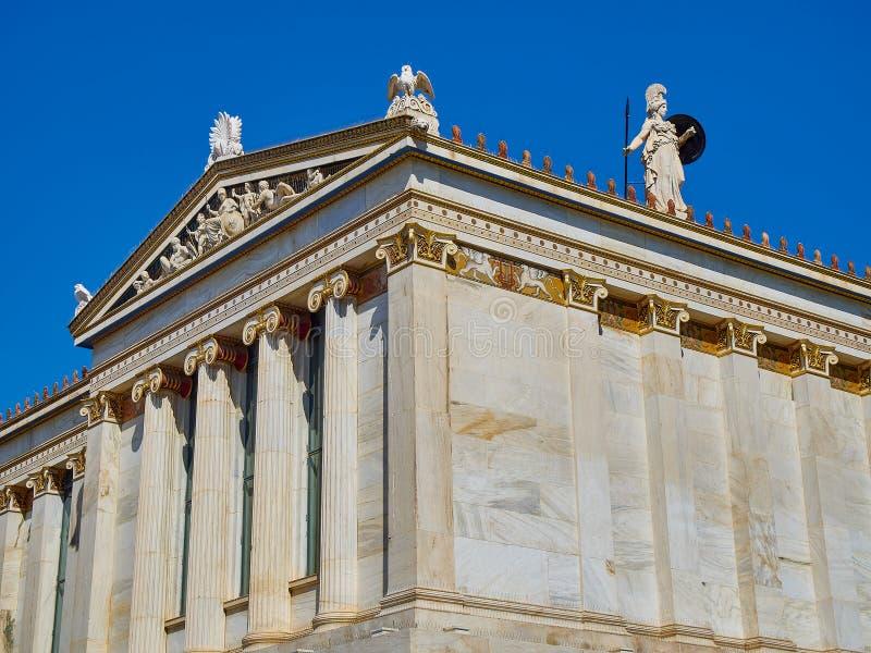 Die Akademie von Athen Attika, Griechenland lizenzfreies stockbild