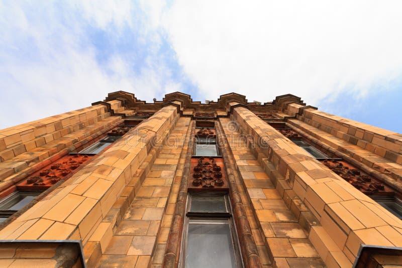 Die Akademie von Wissenschaften in Riga lizenzfreies stockfoto