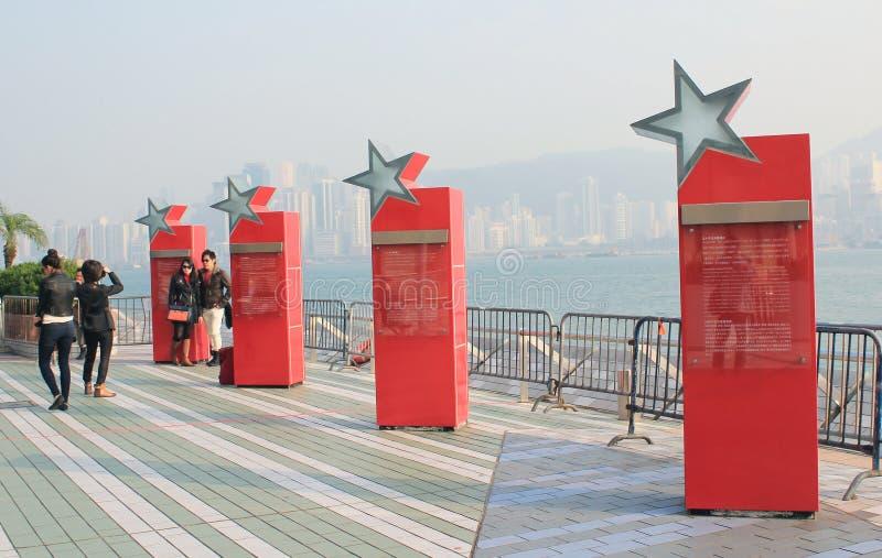 Die Allee von Sternen in Hong Kong lizenzfreie stockbilder