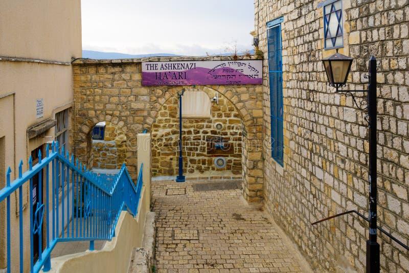 Die aschkenasische HaAri-Synagoge, Safed (Tzfat) lizenzfreies stockbild