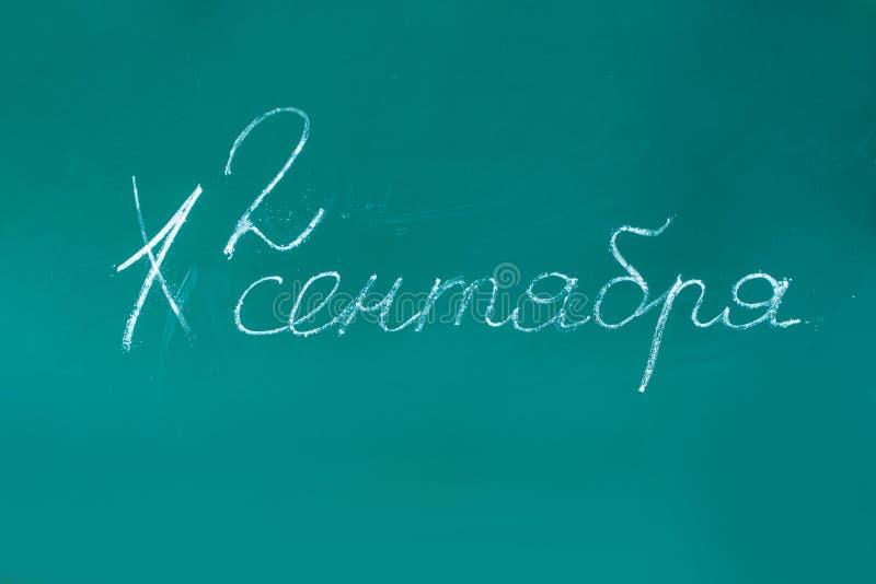 Die Aufschrift auf der Tafel - 1. September Gr?ner Hintergrund Das Beginn des Schuljahrs in Russland im Jahre 2019 - 2. September stockfoto