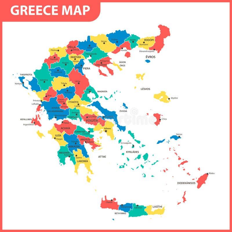 Die ausführliche Karte von Griechenland mit Regionen oder Zustände und Städte, Kapital Verwaltungsabteilung lizenzfreie abbildung