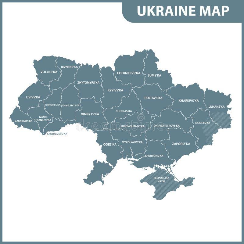 Die ausführliche Karte von Ukraine mit Regionen oder Zuständen Verwaltungsabteilung Krim, Teil Donetsk- und Lugansk-Regionen wird vektor abbildung
