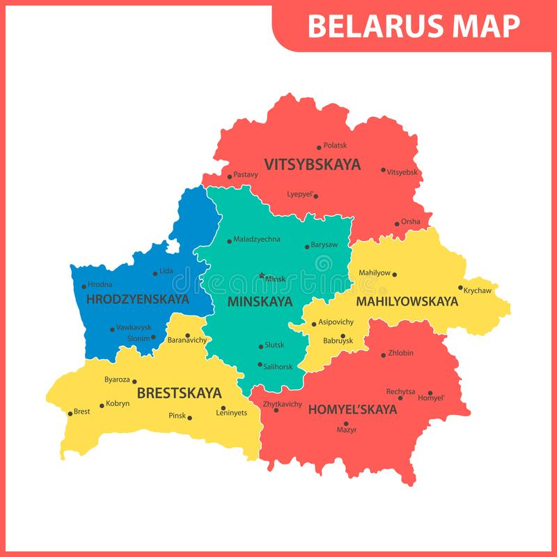 Die ausführliche Karte von Weißrussland mit Regionen oder Zustände und Städte, Kapital Verwaltungsabteilung vektor abbildung