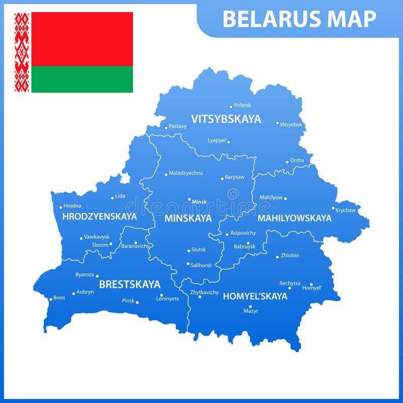 Die ausführliche Karte von Weißrussland mit Regionen oder Zustände und Städte, Kapital Verwaltungsabteilung stock abbildung
