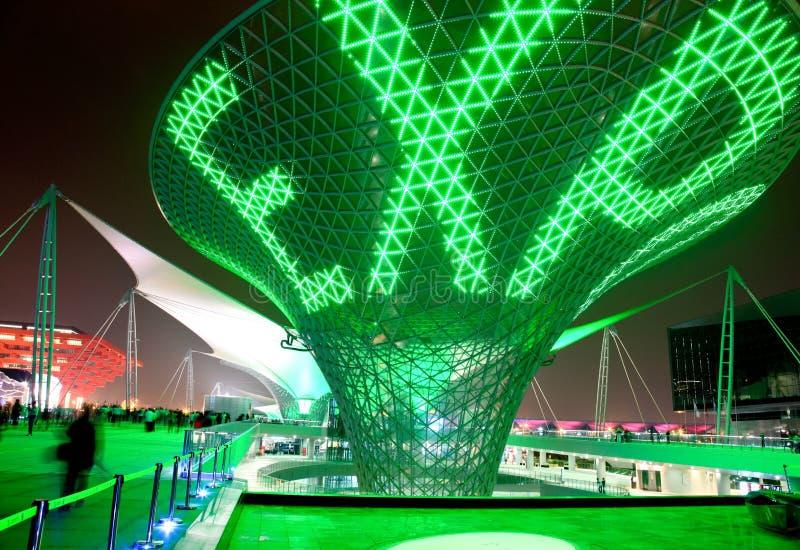 Die Ausstellungs-Prachtstraße an der Weltausstellung in Shanghai stockbilder