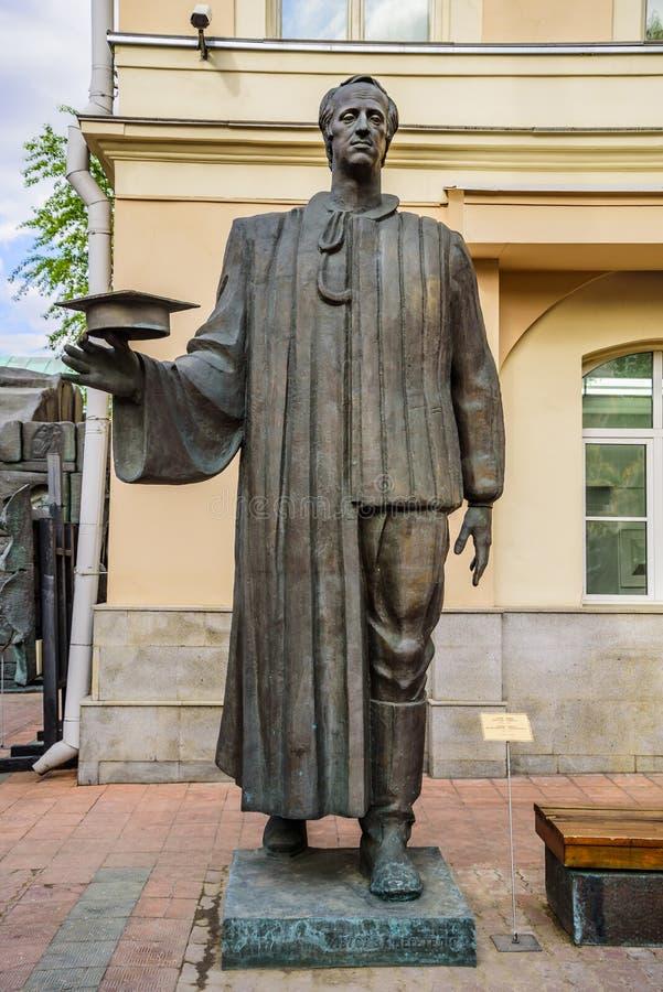 Die Bronzeskulptur des Dichters Joseph Brodsky Tsereteli Autor lizenzfreies stockbild