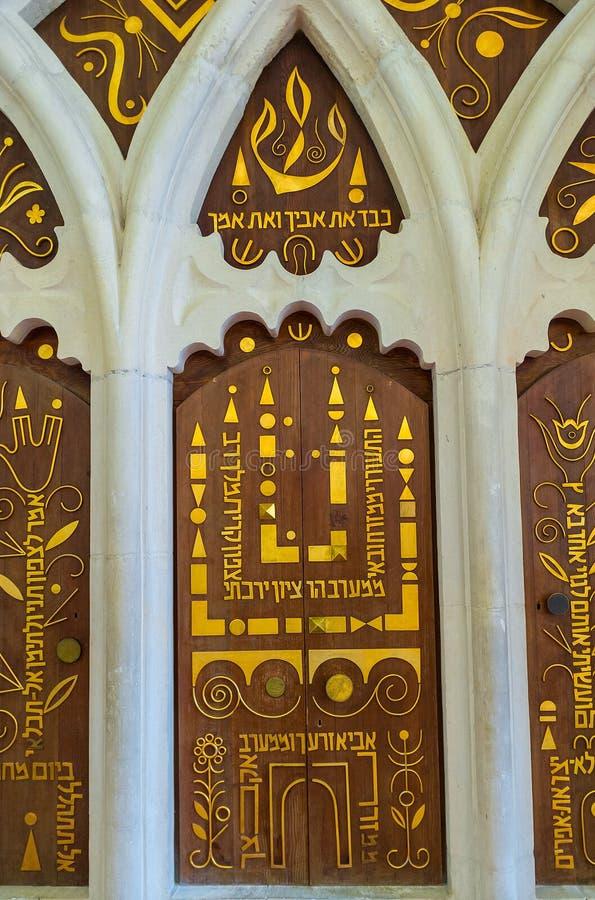 Die Dekoration der Synagoge lizenzfreie stockfotografie