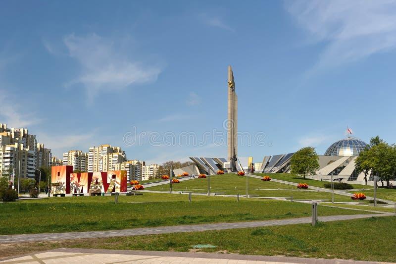 Die Erinnerungs-Minsk-Held-Stadt stockbild