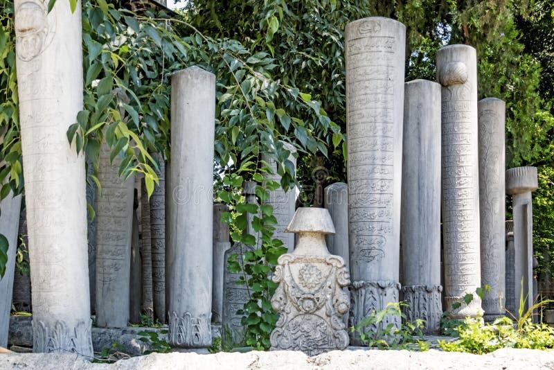 Die Eyup Sultan Moschee ist in der Nähe der Golden Horn Bay im Bezirk Eyup in Istanbul erbaut Ottomanischer Eis lizenzfreie stockbilder