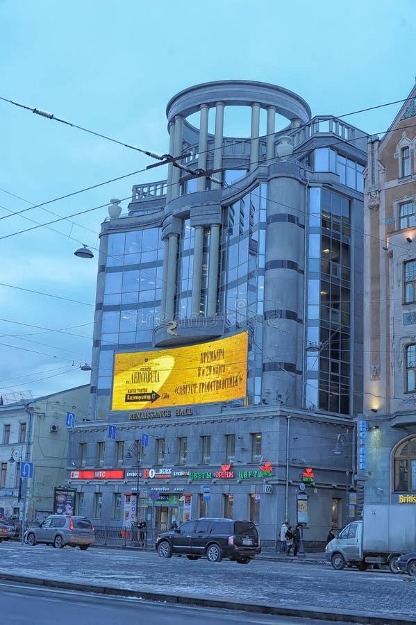 Die Fassade des Gebäudes des Regent-Hall-Einkaufszentrums und der Landschaftsgestaltung von Vladimirskaya-Quadrat in St Petersbur stockbild