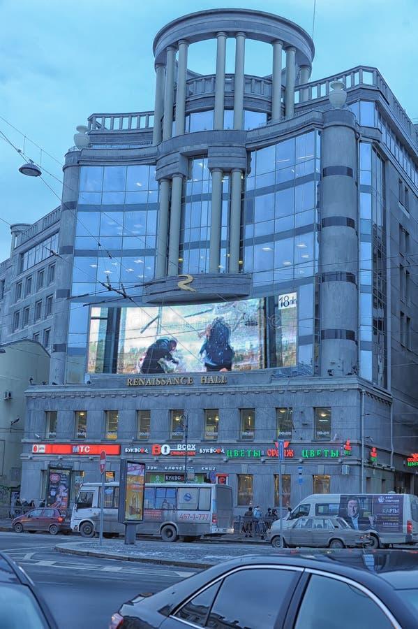 Die Fassade des Gebäudes des Regent-Hall-Einkaufszentrums und der Landschaftsgestaltung von Vladimirskaya-Quadrat in St Petersbur lizenzfreie stockfotos