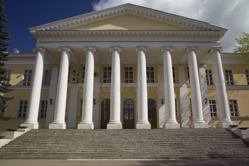 Die Fassade des mariinsky Krankenhauses für die Armen in Moskau lizenzfreies stockbild