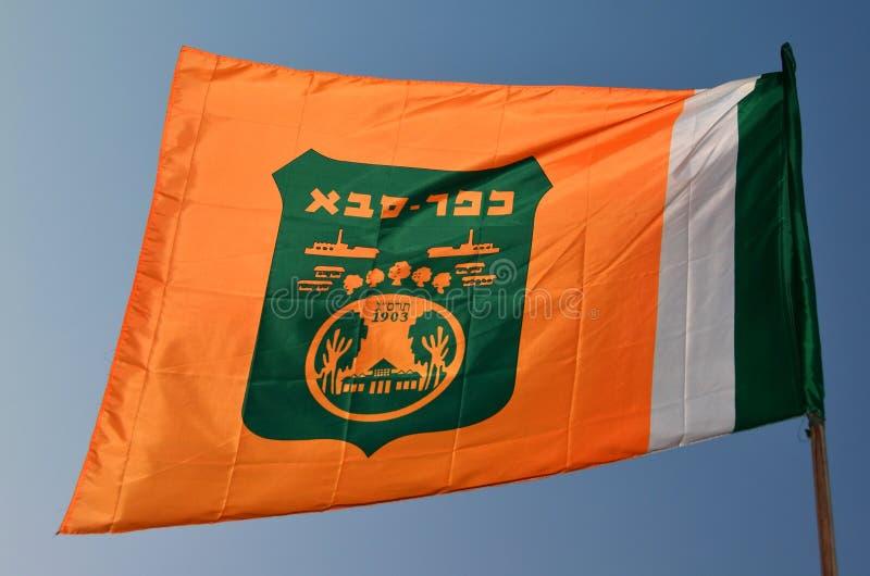 Die Flagge von Kfar Saba (Kefar Sava) stockbilder